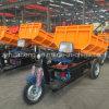 Scaricatore pesante di caricamento/camion elettrico forte di potere 1000W 48V /Mini del carico del triciclo rotella di /3 per estrazione mineraria