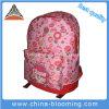 Самый новый Backpack студента полиэфира назад к мешку школы