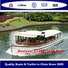 De Boot van Bestyear E1380/E1580