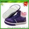 2017 heiße Verkaufs-Kinder wärmen beiläufige Schuh-kundenspezifische Fußbekleidung online