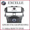 Buick Excel (K-5000)のための車DVD