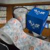 Toalla de papel impresa modificada para requisitos particulares del tejido de cuarto de baño de la novedad del rodillo de tocador