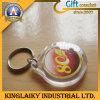 Titular de clave de acrílico Faddish para regalo promocional (KRR-004)