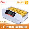 2017 Новый автоматический инкубатор для яиц 32 ПК от Ховард Yz-32A