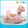 Лошадь пластичной игрушки детей тряся Ехать-на игрушке Riding всадника Hobbyhorse новой