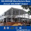 Prefabricados Australia Estructura estándar de construcción