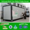 容器のプレハブの家、容器のモジュラー家、容器の移動式家、容器のモジュラー家