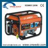 Wd2500 Portable generador de gasolina (2KW/2.5kVA/2800W) con bajo ruido