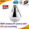 Appareil-photo sans fil d'IP de l'ampoule panoramique P2P de Fisheye des fournisseurs d'appareils-photo de télévision en circuit fermé