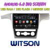 Grand écran 10,2 Witson Android 6.0 voiture DVD pour Volkswagen Passat 2013