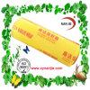 청과 사용법을%s Nan Jie PVC 투명한 연약한 필름