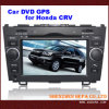 ホンダCrv (HP-HC620L)のためのGPS/6視覚ディスクが付いている車DVD