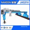 Автомат для резки CNC Plazma Gantry для индустрии