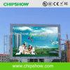 Venda a quente Chipshow Piscina P16 da placa de anúncio do LED
