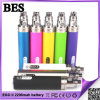 가장 새로운 Design E-Cig Battery EGO II 2200mAh Battery Kit