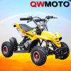 Mini ATV 49CC 2 ATV ATV carrera para niños (QW-ATV-12)