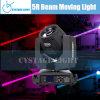 200W 5r Beam Moving Head Light Sharpy