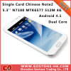 1: 1 único telefone 3G Mtk6577 móvel do Android 4.1 da nota 2 I7100 N7000 do cartão de SIM Dual ROM 4G 5.3 '' WiFi GPS Note2 do RAM 512m do núcleo 1.0GHz