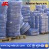 Tuyau renforcé de fil d'acier de PVC de qualité en stock