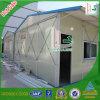 台所および洗面所またはサンドイッチパネルの建築材料の容器の家が付いている調節のための鉄骨構造のプレハブの家