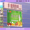 フルカラーLEDの壁の広告の外の高い明るさ7000CD/M2 P8