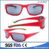 中国の卸し売り昇進の安い煙ミラーの子供の接眼レンズ