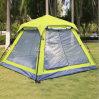 210*210*135cmの防水速開始キャンプテント