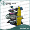 Machine d'impression flexographique de quatre couleurs (CE)