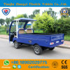 Venda quente 1t Carro de carga elétrica com certificação CE