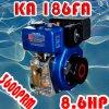 8HP Diesel Engine, KA186F Luft-Cooled Single Cylinder