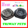 Quaulity alto confort y la cama del perro (WY161081A/B)