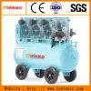 Los diseños modificados para requisitos particulares son compresor de aire sin aceite mudo acogido con satisfacción