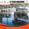 中国5gallon飲料水びん詰めにする機械