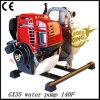 1.5  GX35 La pompe à eau