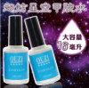 16ml White Nail Glue Foil、Nail Transfer Foil Glue