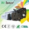 Kompatibler Druckereinschub C7115A