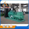 Perkins를 위한 직업적인 발전기 디젤 엔진 400kw/500kVA