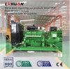 Venta 2016 del conjunto de generador del gas natural de CHP del modelo nuevo 200kw en ruso