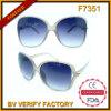 [ف7351] الصين بيع بالجملة متأخّر [هيغقوليتي] وهج حرّة نمو نظّارات شمس