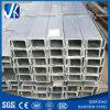 Canal de acero en frío/laminado en caliente A36/Ss400/Q235 del acero del canal U