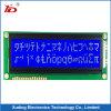 LCD het Wit van de Vertoning op Blauwe LCD van de MAÏSKOLF van het Karakter 16*2 Module
