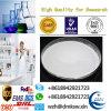 صيدلانيّة كيميائيّ [أنسميتوسن] [ب-3] إستعمال وتأثير [99.6بوريتي]