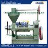 機械価格を作る冷たい出版物オイルのエキスペラー機械ゴマ油