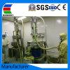 粉および粒状材料を運ぶための真空の送り装置