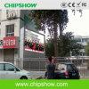 La publicité polychrome extérieure d'affichage à LED de Chipshow Ak8s