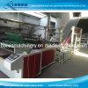 機械を作る高速200PCS/Min BOPPのポリ袋