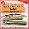 THK SMT Unité de pistolet à graisse à main Mg70