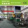 Überschüssige HDPE Milchflasche, die das Waschen zerquetscht, Maschine/Pflanzenzeile/-maschinerie aufbereitend