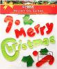 Рождество окна техническим вазелином оформление/гель наклейки