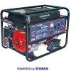 La gasolina premium Generador Eléctrico (BH8000DX)